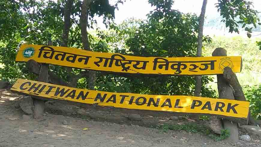 Chitwan National Park Welcome Board